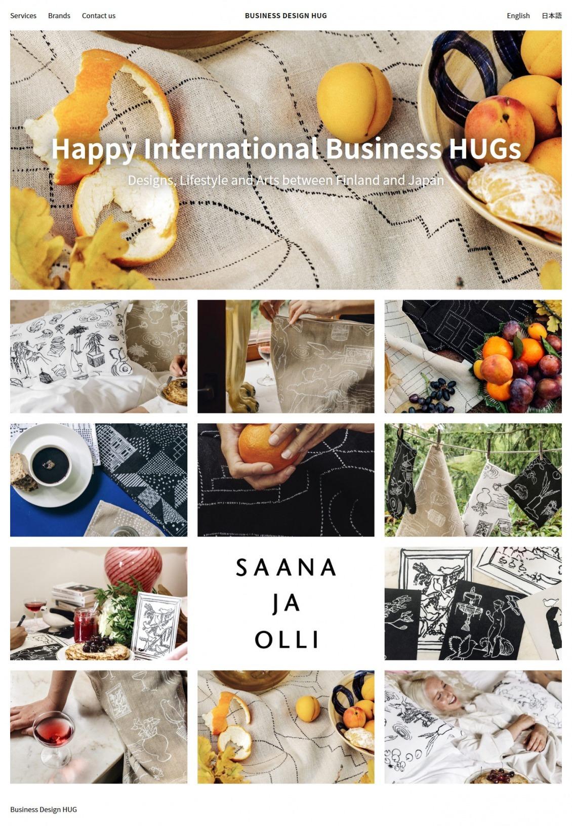 Business Design HUG